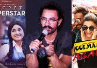 आमिर खान करवाने जा रहे हैं गोलमाल को सुपरहिट. यह है सुपरस्टार का सीक्रेट प्लान…