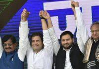 कांग्रेस ने लिया बड़ा फैसला बिहार उपचुनाव में कांग्रेस-RJD अलग अलग उतारेंगी उम्मीदवार