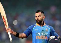 बांग्लादेश के खिलाफ नहीं खेलेंगे कोहली? टी-20 सीरीज से मिल सकता है आराम