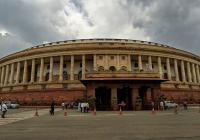 जम्मू-कश्मीर और लद्दाख में लोगों के कल्याण एवं प्रशासन का आकलन करेगी संसदीय समिति