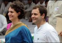 भाई दूज पर प्रियंका गांधी ने भाई राहुल के साथ खूबसूरत तस्वीर के साथ Tweet कर लिखी यह बात…