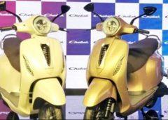 भारतीय बाजार में Bajaj के चेतक स्कूटर की वापसी, सामने आया पहला लुक