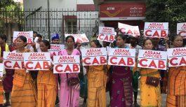 असम: नागरिकता संशोधन विधेयक के विरोध में प्रदर्शन शुरू