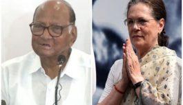 सोनिया गांधी से आज मुलाकात करेंगे शरद पवार, महाराष्ट्र की राजनीति का आज आ सकता है रिजल्ट