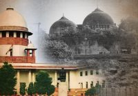 आज मुस्लिम पक्ष दायर करेगा अयोध्या फैसले के खिलाफ रिव्यू पिटीशन