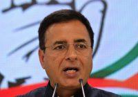 BJP शासित 9 राज्यों में नहीं शुरू हुई महिला हेल्पलाइन : कांग्रेस
