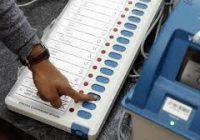 उप चुनाव के लिए ईवीएम तैयार