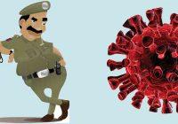 प्रदेश में पुलिसकर्मियों की छुट्टियों पर लगी रोक