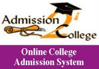 20 अगस्त तक विद्यार्थी करा सकेंगे महाविद्यालयों में एडमिशन के लिए रजिस्ट्रेशन