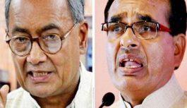 पूर्व मुख्यमंत्री दिग्विजय सिंह ने विरोधियों पर करारा पलटवार किया,  जो लोग मुझे गद्दार कह रहे हैं, असल में गद्दार वो हैं जो 35 करोड़ में बिक गए