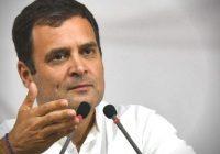 राहुल गांधी 23 अक्टूबर से बिहार चुनाव के लिए चुनावी रैली करेंगे