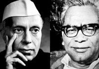 आज के राजनैतिक परिदृश्य में गांधी के सिपाही और नेहरू के साथी- लोहिया
