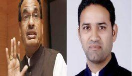 कमलनाथ सरकार में मंत्री रहे सचिन यादव का दावा- बीजेपी के कई विधायक कांग्रेस के संपर्क में हैं
