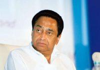 पूर्व मुख्यमंत्री कमलनाथ ने कहा- संविधान की रक्षा करेंगे, बिकाऊ की सरकार नहीं आने देंगे