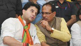 मध्यप्रदेश उपचुनाव: मुख्यमंत्री शिवराज सिंह ने स्वयं के लिए कहा- 'मैं कमीना हूं'