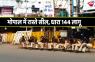 भोपाल- हटाया गया कर्फ्यू, कुछ इलाक़ों में दो दिन तक धारा 144 रहेगी