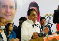 महिला कांग्रेस की बैठक में पूर्व CM कमलनाथ ने कहा चुनाव जीतने-हारने में महिलाओं की भूमिका निर्णायक