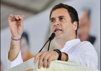 झारखंड चुनाव: महिला सुरक्षा पर राहुल गांधी ने PM मोदी से किये तीखे सवाल, बोले- 'कैसी रक्षा कर रहे हो आप'