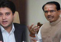शिवराज मंत्रीमंडल में शामिल चार सिंधिया समर्थक मंत्री किए जा सकते हैं बाहर!