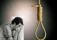 बेरोजगारी के चलते 25 वर्षीय लड़की ने की आत्महत्या, इंदौर में प्रतियोगी परीक्षा की तैयारी कर रही थी