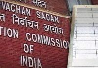मतदान केन्द्रों पर, कोरोना रोकथाम के लिए जरूरी आवश्यक सुविधाओं की पूरी व्यवस्था रहेगी – चुनाव आयोग
