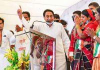 प्रदेश गौरव लक्ष्मीबाई, दुर्गावती, अहिल्याबाई एवं अवंती बाई के नाम से अलग-अलग श्रेणियों में एक-एक लाख रूपए के पुरस्कार की स्थापना होगी-मप्र कांग्रेस का वचन पत्र